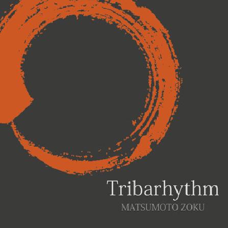Tribarhythm Demo Album